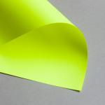 Clairefontaine Trophée - Neon DIN A4 | 80 g/m² | Gelb