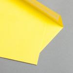 Enveloppes Clairefontaine Trophée intense Jaune canari | 25 pièces