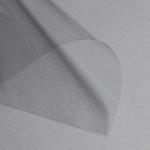 Deckblätter Klar 0,20 mm