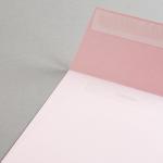 Colorplan Hüllen 155x155 mm Rosa