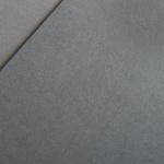 Colorplan 135 g/m² DIN A4 Steingrau