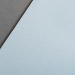 Colorplan 135 g/m² DIN A4 Eisblau