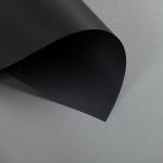 Hot Colors 120 g Noir | DIN A4