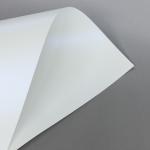 Metallics schimmernd 250 g DIN A3 | Weiß mit Silberschimmer