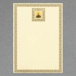 Kerze im Goldrahmen DIN A4 100 Blatt