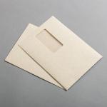 Graspapier Hüllen DIN C5 haftklebend