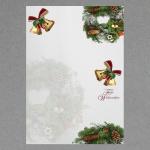 Joyeux Noël 1 A4