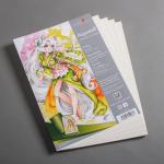 Luma Aquarell Papier DIN A4