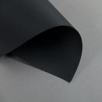 Hot Colors 400 g noir DIN A2