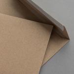 Enveloppes Muskat Kraft C5